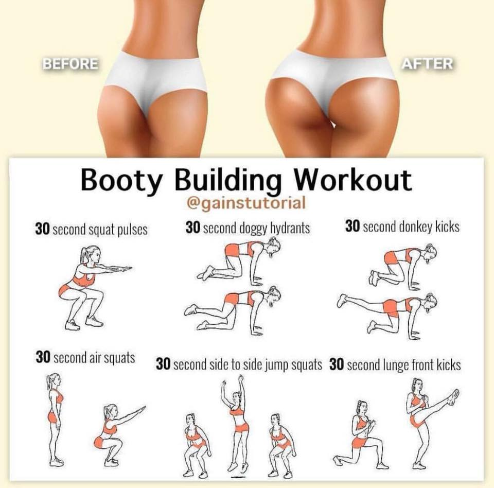 butt workout for girl