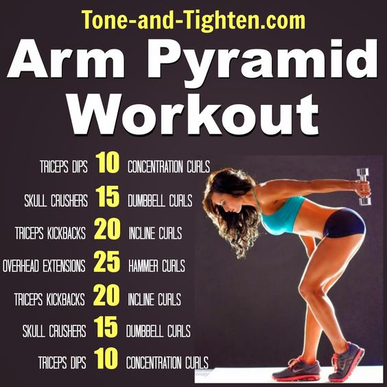 ARM pyramid workout