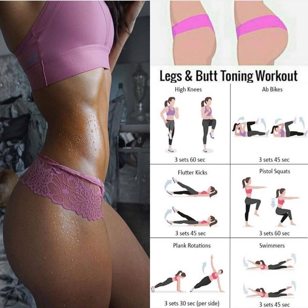 workout for butt
