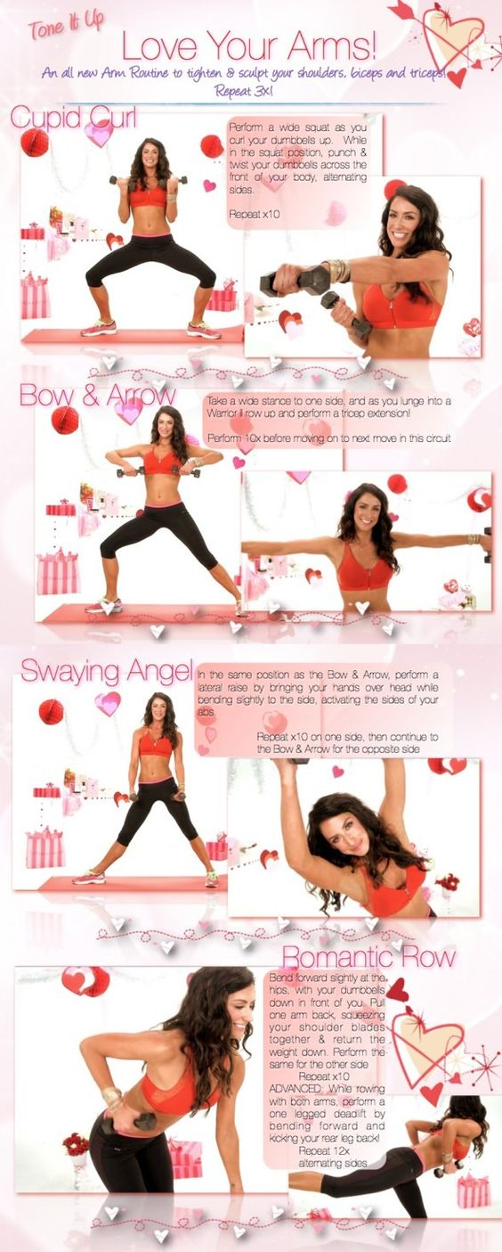 Love your ARMS and go exercises