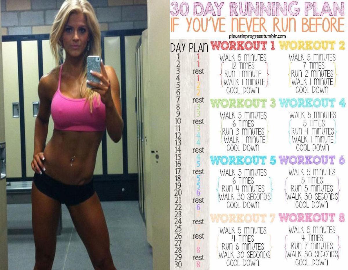 30 day running plan