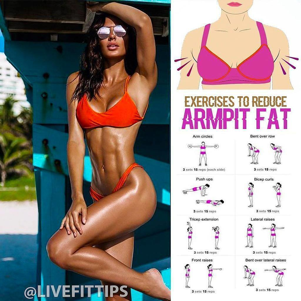Armpit fat Workout Routine
