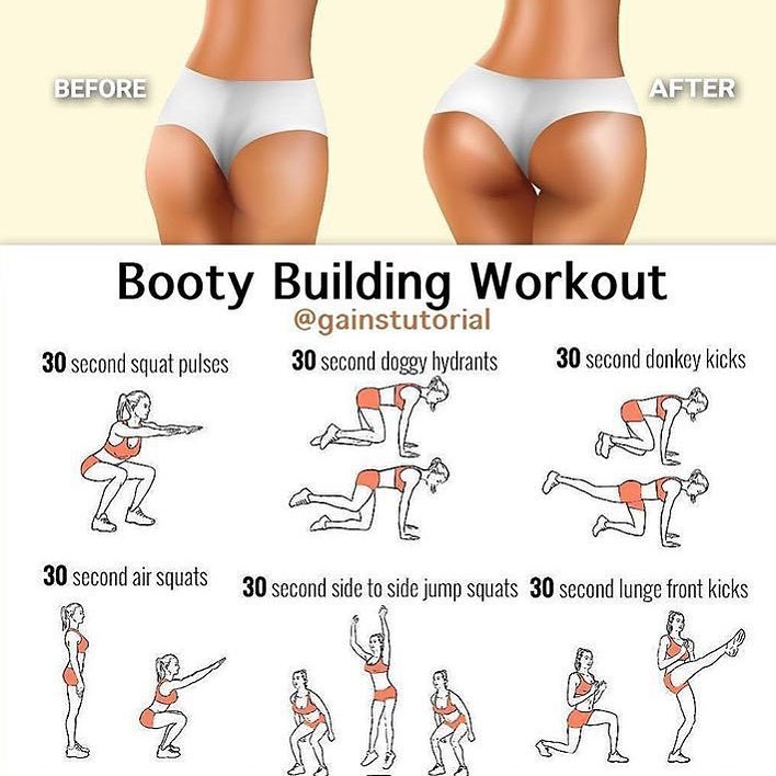 Wanna reach your booty goals