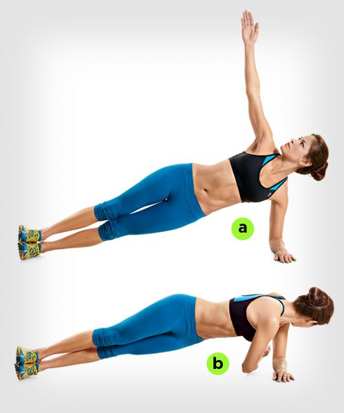 SIDE PLANK WITH REACH