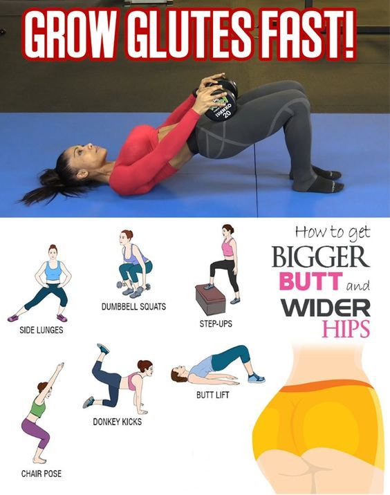 GROW GLUTES FAST