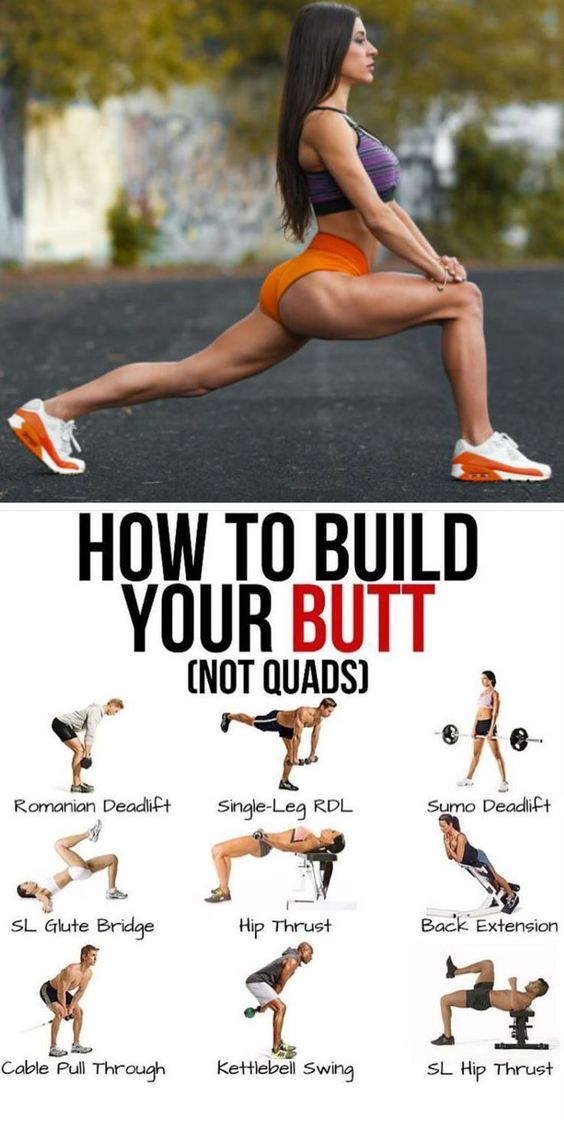 How to Build Butt
