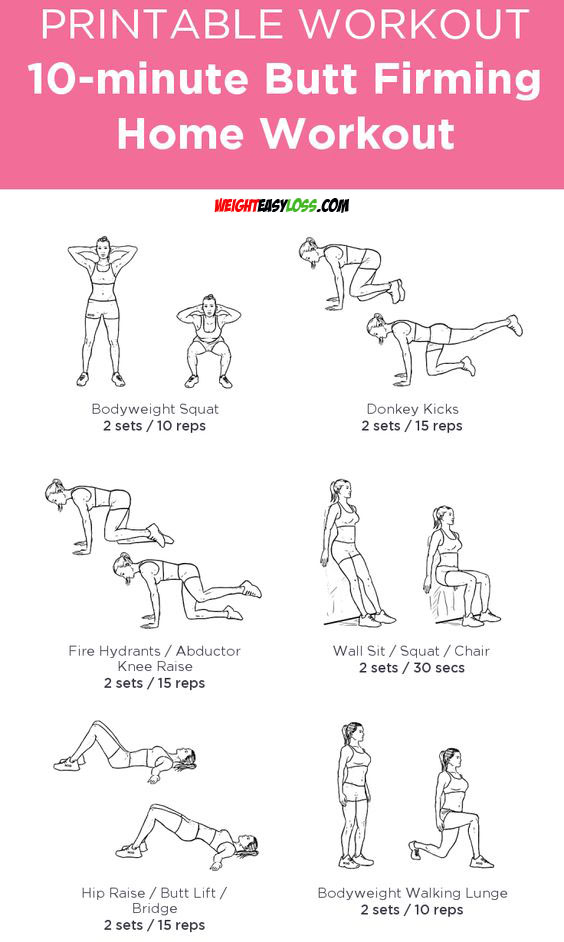 10 Min Butt Firming Workout