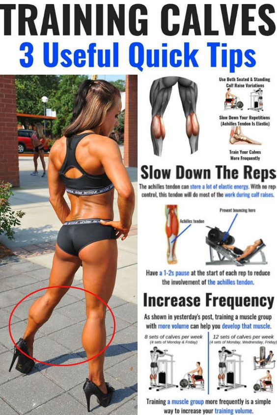 Calf Exercises